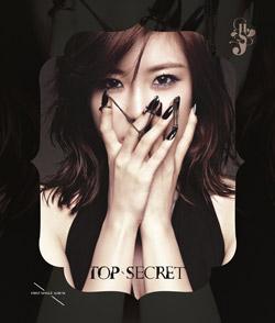 전효성 - Top Secret