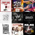 1st Listen : 2014.02.21~02.28