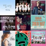 1st Listen : 2014.07.11~07.20