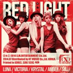 Draft : f(x) – 'Red Light'