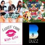 1st Listen : 2014.08.01~08.10
