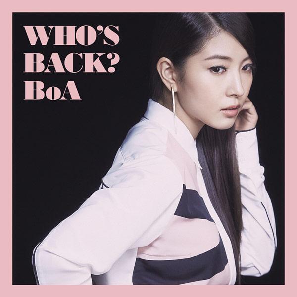 boa-whosback-standard