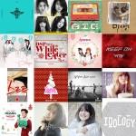 1st Listen : 2014년 12월 중순
