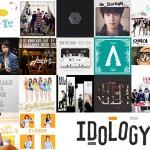 1st Listen : 2015년 1월 초순