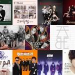 1st Listen : 2015년 1월 중순