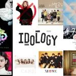 1st Listen : 2015년 2월 하순