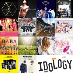 1st Listen : 2015년 3월 하순