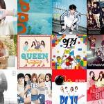 1st Listen : 2015년 5월 중순