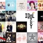 1st Listen : 2015년 4월 하순