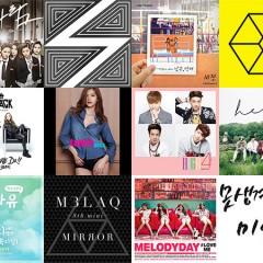 1st Listen : 2015년 6월 초순
