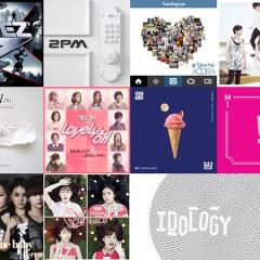 1st Listen : 2015년 6월 중순