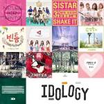 1st Listen : 2015년 6월 하순