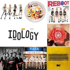 1st Listen : 2015년 8월 초순