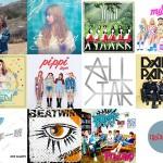 1st Listen : 2015년 8월 하순