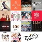 1st Listen : 2015년 9월 하순