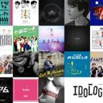 1st Listen : 2015년 11월 초순