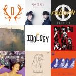 1st Listen : 2015년 10월 하순