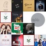 1st Listen : 2015년 12월 중순