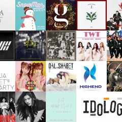 1st Listen : 2016년 1월 초순