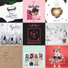 1st Listen : 2016년 1월 중순