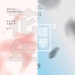 """방탄소년단 – """"화양연화"""" 연작 (2015)"""