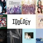 1st Listen : 2016년 1월 하순