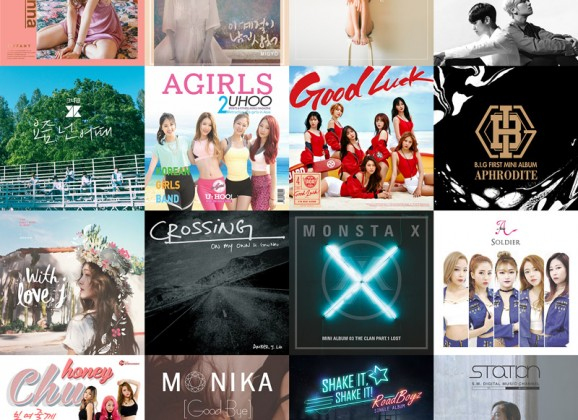 1st Listen : 2016년 5월 중순