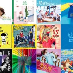 1st Listen : 2016년 5월 하순 ①