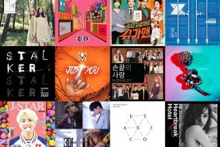 1st Listen : 2016년 6월 초순