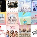 1st Listen : 2016년 6월 하순