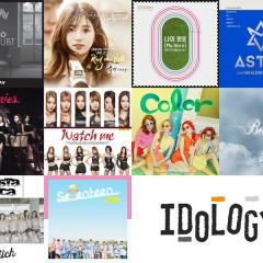 1st Listen : 2016년 7월 초순 ①
