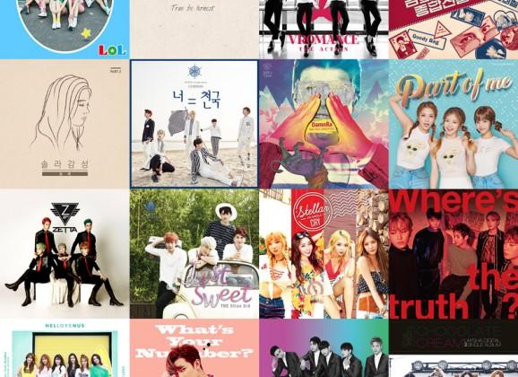 1st Listen : 2016년 7월 중순