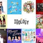 1st Listen : 2016년 8월 초순 ①