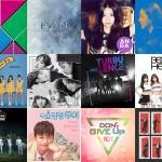 1st Listen : 2016년 9월 하순
