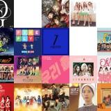 1st Listen : 2016년 10월 중순