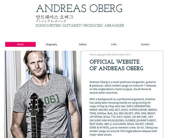안드레아스 오버그 공식 홈페이지