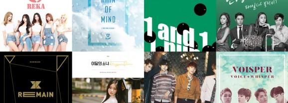 1st Listen : 2016년 11월 중순