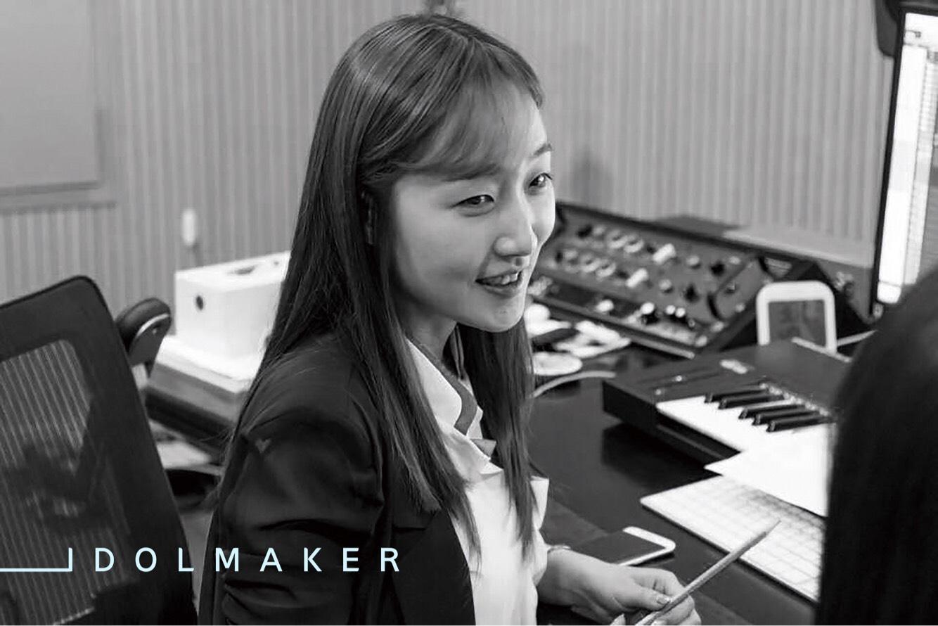 〈아이돌메이커〉 작사가 MAFLY(마플라이)