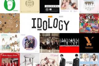 1st Listen : 2017년 1월 초순