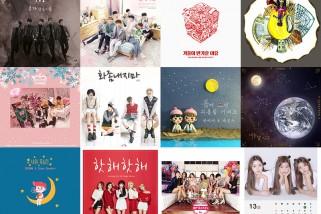 1st Listen : 2016년 12월 하순