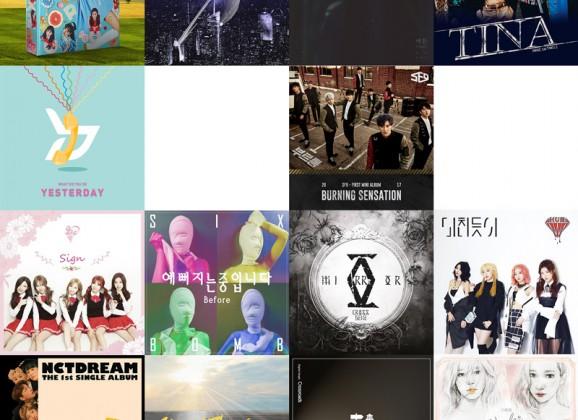 1st Listen : 2017년 2월 초순