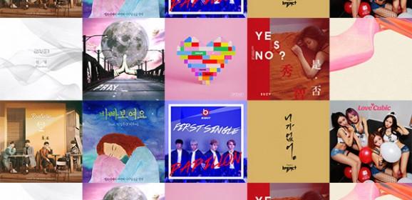 1st Listen : 2017년 1월 하순