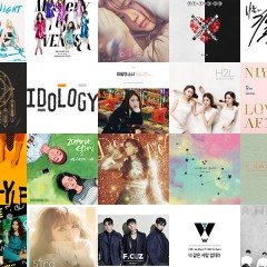 1st Listen : 2017년 1월 중순