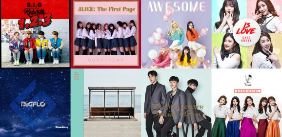 1st Listen : 2017년 2월 중순