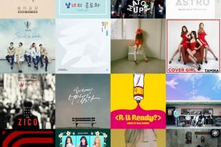 1st Listen : 2017년 2월 하순