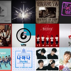 1st Listen : 2017년 3월 초순