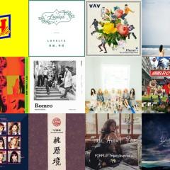 1st Listen : 2017년 5월 초순~중순
