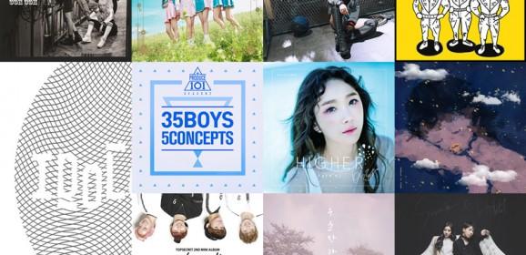 1st Listen : 2017년 6월 초순 ①
