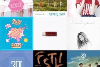 1st Listen : 2017년 6월 초순 ②