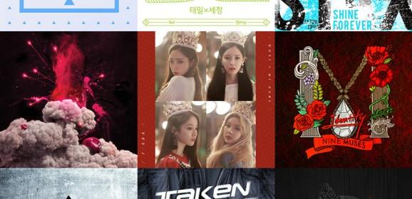 1st Listen : 2017년 6월 중순